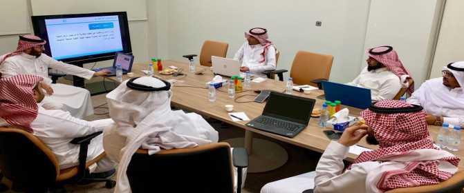 برنامج الملكية الفكرية وترخيص التقنية يقيم دورة تدريبيه لعدد من موظفيه بالتعاون مع مكتب البراءات السعودي