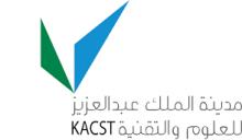 التسجيل فى برامج مدينة الملك عبدالعزيز للعلوم والتقنية