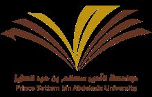 توقيع اتفاقية لتسويق براءات الاختراع بين برنامج الملكية الفكرية وترخيص التقنية ومعهد البحوث والخدمات الإستشارية
